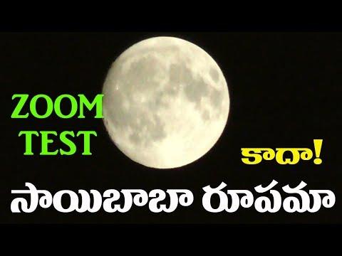 Xxx Mp4 Saibaba Shape At Moon Konaseema East Godavari AP Zoom Test 3gp Sex