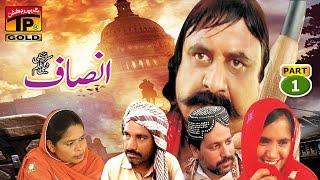 Insaf - Part 1 - Saraiki Film Full Movies - Hits Movies