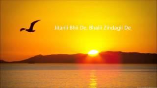 Itni Shakti Hame Dena Data ~ Prayer Song with lyrics