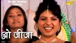 O  Jija Hoke Nashe Me Choor Oye Babli Annu Kadyan,Ramkesh Haryanvi Hot Song Sonotek Maina Cassettes Hansraj