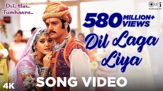 Dil Laga Liya Song Video - Dil Hai Tumhaara   Preity & Arjun Rampal   Alka Yagnik & Udit Narayan