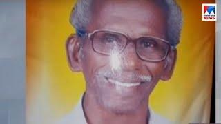 പഞ്ചായത്ത് പ്രസിഡന്റിന്റെ മരണം : പരാതിയുമായി ബന്ധുക്കൾ |Panchayath-President-Death