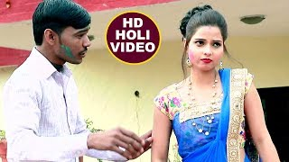 2019 का हिट होली VIDEO SONG - Apan Pichkari Se Lal Ho - Parsuram Kumar - Bhojpuri Holi Songs 2019
