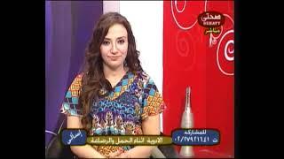 الادوية اثناء الحمل و الرضاعة علي قناة صحتي مع ا.د. عبد المنعم الروبي
