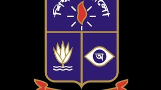 History Of Dhaka University|ঢাকা বিশ্ববিদ্যালয়ের ইতিহাস
