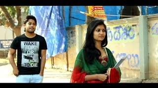 Madhuram | Telugu Short Film | By Harsha Vardhan