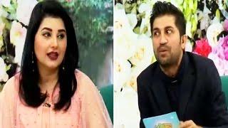 Satrangi - 30 January 2017 | Express Entertainment