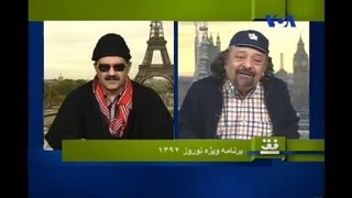 برنامه ویژه نوروز ۱۳۹۲