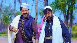 Shahid Khan, Arbaz Khan, Jahangir Khan - Pashto HD Film 2019   DI TA LOFARI WAI   1st Teaser