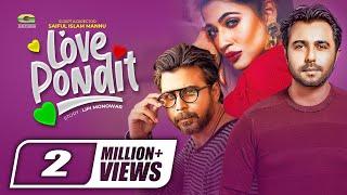 Love Pondit  | Drama | Bangla HD Natok || ft Apurba | Badhon | Afran Nisho