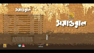 Somantoral By Protune || Sunny Ft.Mixed Album || Bangla New Song || Saptosur