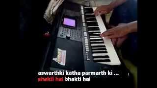 Dangdut Koplo Mahabharata Versi SYIAR Muhammad Yamaha PSR S750