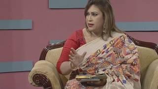 Rupantor - Fasion Designer Maheen Khan with Punam Priyam