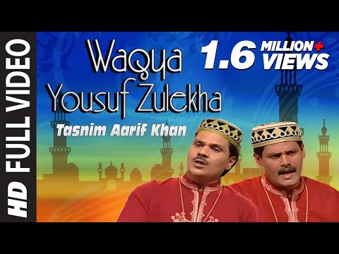 Xxx Mp4 Waqya Yousuf Zulekha Islamic Song Full HD Tasnim Aarif Waqya Yousuf Zulekha 3gp Sex