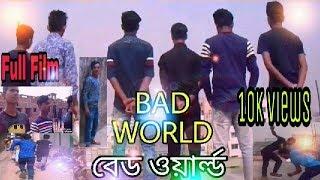 Bangla New Short Film (2018)