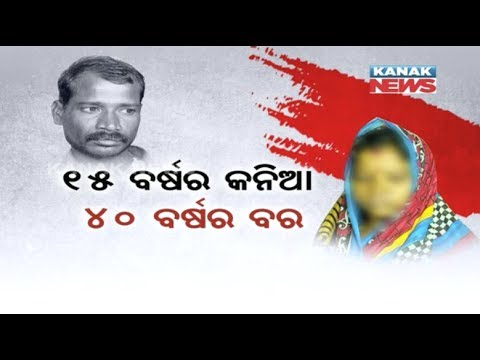 Minor Girl Married Off To 40-Yr Old Man In Bhubaneswar, Rescued By CWC