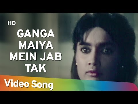 Ganga Maiya Mein Jab Tak | Suhaag Raat Songs | Rajshree Shantaram | Lata Mangeshkar | Filmigaane
