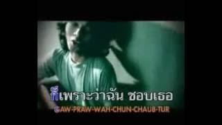 Music thailand(1)sek loso