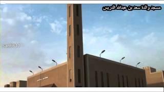 تلاوة للقارئ عبدالعزيز صالح العتيق من صلاة الفجر ما تيسر من آل عمران