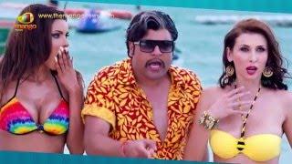 Kyaa Kool Hain Hum 3 Review, Rating | Ekta Kapoor | Hindi Movies News | Mango News