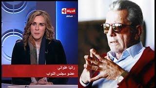 """الحياة اليوم - رانيا علواني : فى الأهلي كابتن """" صالح سليم """" قال """" دي موهبة ولازم نقف ورائها """""""