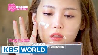 Beauty ON - Emergency Room just for my skin! [Beauty Bible 2017 S/S / 2017.07.03]