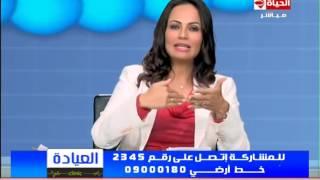 برنامج العيادة - د . شريفة شرف -  نصائح هامة لتثبيت الحمل - The Clinic