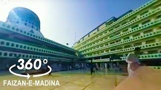 360 Video | Masjid | Faizan-e-Madina | DawateIslami | Social Media | World Islamic Center