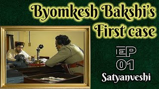 Byomkesh Bakshi: Ep#1- Satyanveshi