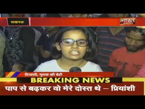Xxx Mp4 Vivek Tiwari Priyanshi Tiwari DM Police 3gp Sex
