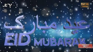 Eid Mubarak 2016,Happy Eid,Wishes,Images,Animation,Cards,Whatsapp Video,Messages,Quotes,Greetings