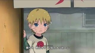 【火影忍者naruto】嗚人悲慘的童年
