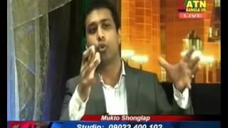 Debate Between Nijhoom Majumder vs Saidee's Lawyer Tajul Islam