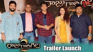 Raju Gari Gadhi 2 Trailer Launch   Nagarjuna, Samantha, Ashwin Babu, Seerat Kapoor