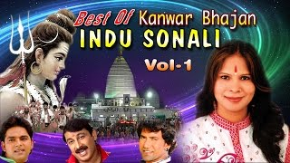 BEST OF KANWAR BHAJANS BHOJPURI INDU SONALI  VOL.1  VIDEO JUKEBOX