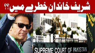 Imran Khan will not visit SC for Panama Case verdict - Headlines - 10:00 AM - 28 July 2017