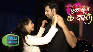 Shravan Suman Romantic Dance | Ek Duje Ke Vaaste Party