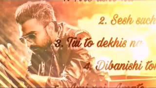 Imran Mahmudul Top 5 sad songs 01