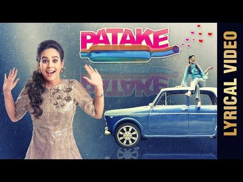Xxx Mp4 PATAKE Lyrical Video SUNANDA SHARMA Latest Punjabi Songs 2016 3gp Sex