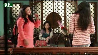 Cholo Hariye Jai l Dilara Jaman, Doli Johur, Misu, Trino l Episode 59 l Drama & Telefilm