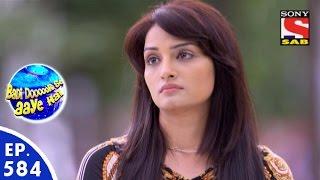 Badi Door Se Aaye Hain - बड़ी दूर से आये है - Episode 584 - 31st August, 2016