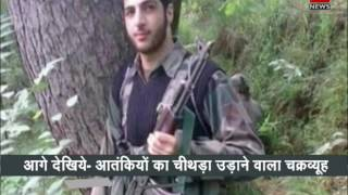 Kashmir: Zakir Musa floats new militant outfit to establish Islamic rule