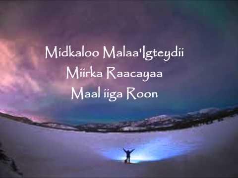 Maal iiga Hoo, Maya (Lyrics)