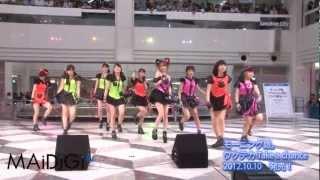 モーニング娘。新曲ダンス披露「ワクテカ Take a chance」 #Morning Musume #Japanese Idol