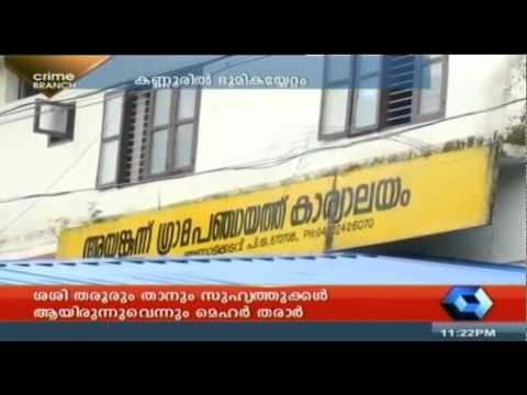 Xxx Mp4 Malayali Girl Raped In Mumbai Culprit S Video Found In CCTV 3gp Sex