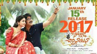 NAGAR JUNA New South Hindi Dubbed Movie 2017 HD Masss