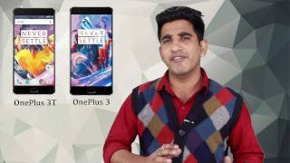 OnePlus 5: Rumour roundup | March 2017  [Hindi-हिन्दी]