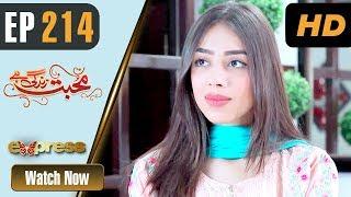 Pakistani Drama   Mohabbat Zindagi Hai - Episode 214   Express Entertainment Dramas   Madiha
