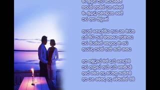Gunadasa Kapuge - Man Mulavi Para Asagena