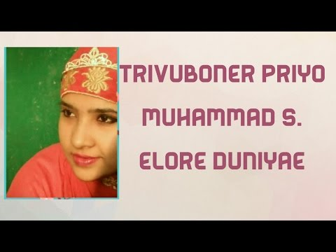 Xxx Mp4 Tri Vuboner Priyo Muhammad S By Subhana Juhina 3gp Sex